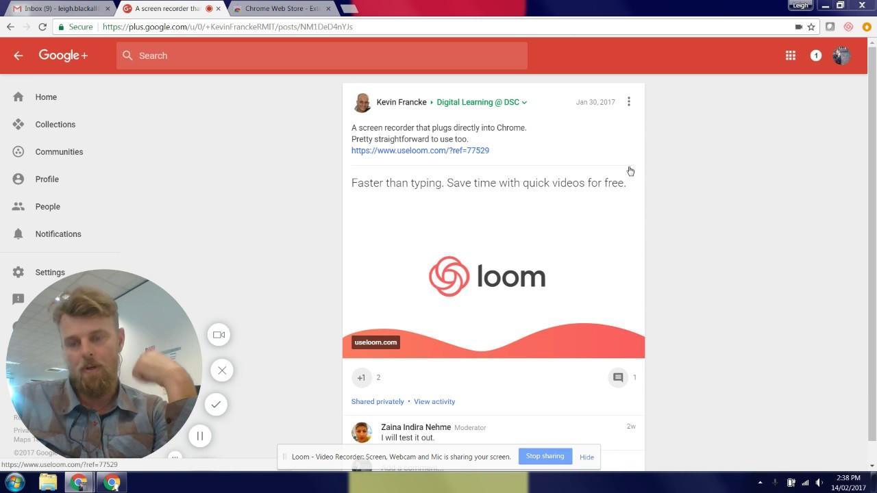 إضافة Loom